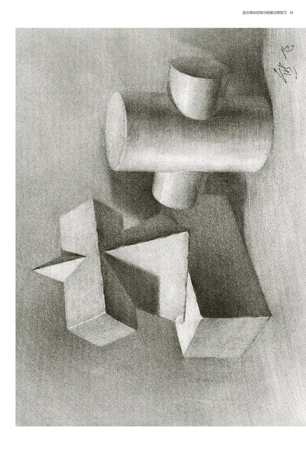 正版 初学绘画规范训练--石膏几何体 熊飞 9787539464084 湖北美术