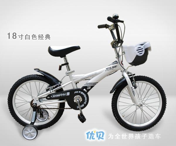 【优贝儿童自行车】优贝