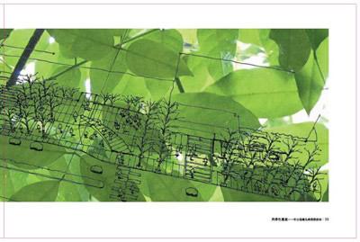 绿色梵花纹身手稿
