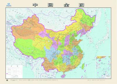 内容推荐  中国全图(1:3 300 000)是中国地图出版社不同比例尺