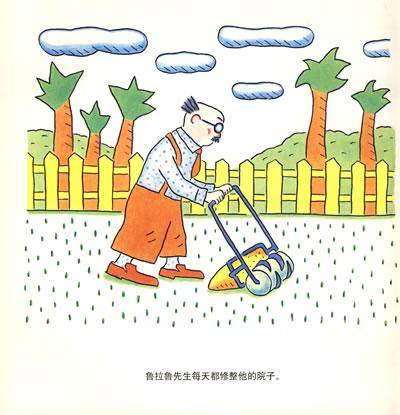 爱心树一文插图简笔画唯美图片