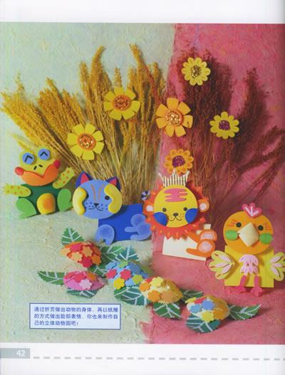 《幼儿园教室布置3:图案海报篇》(李巧玲.)【简介