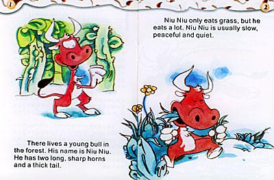 卡通图画使视觉赏心悦目,英语故事又让你学到很多的单词,句子,语言.