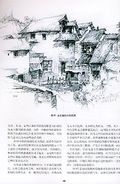 风景铅笔画图片下载; 简单素描风景画图片;-韩京宝 韩庆宝 梅花与小图片