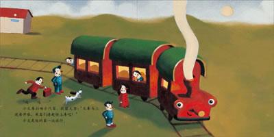 咿咿呀品质养成图画书系列快乐的小火车法国著名童书让孩子学?图片