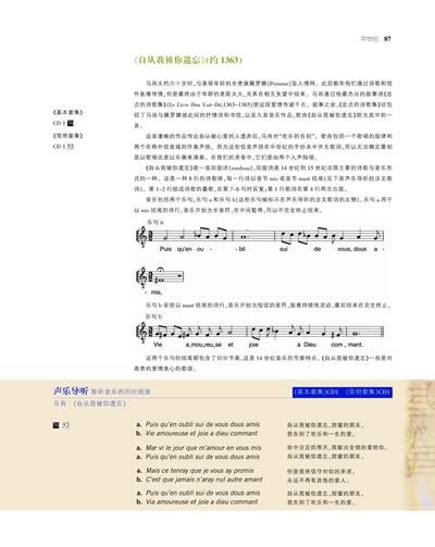 房间简谱歌谱钢琴