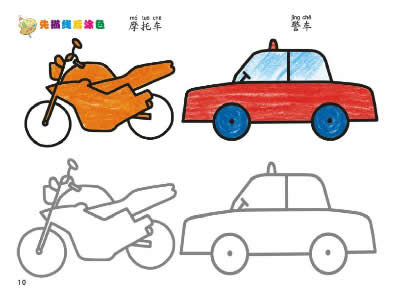 儿童绘画启蒙必备图书