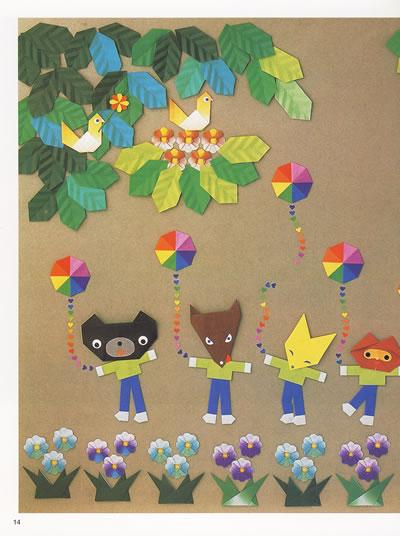 可爱的小动物折纸