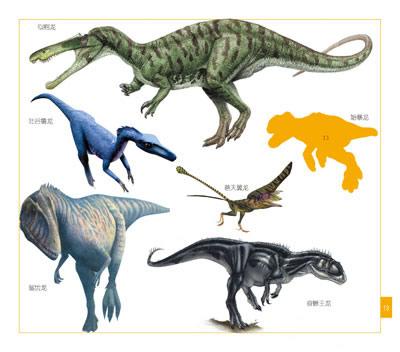 《益智贴纸嘉年华-史前恐龙贴贴书》于清峰