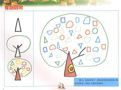 幼儿园手工制作步骤简单易学