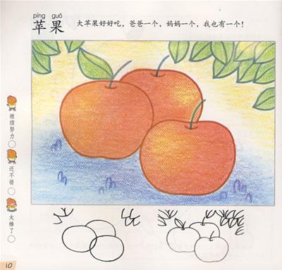 儿童植物画技巧