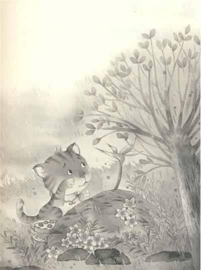 笑猫日记��d#��'_笑猫日记(全9册)