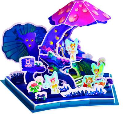 小花仙创意拼插星座派对 金牛座 附花仙密语贴1个 十二星座星缘知识海报1张