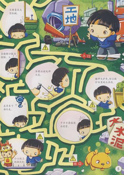 幼儿迷宫的画法