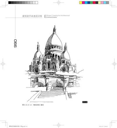手绘欧式建筑轮廓