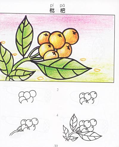 儿童绘画入门:风景; 书籍目录:;