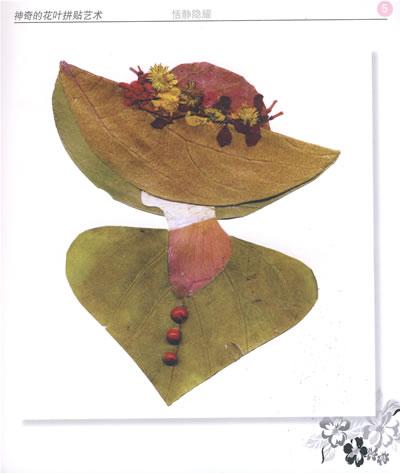 神奇的花叶拼贴艺术(人物篇)