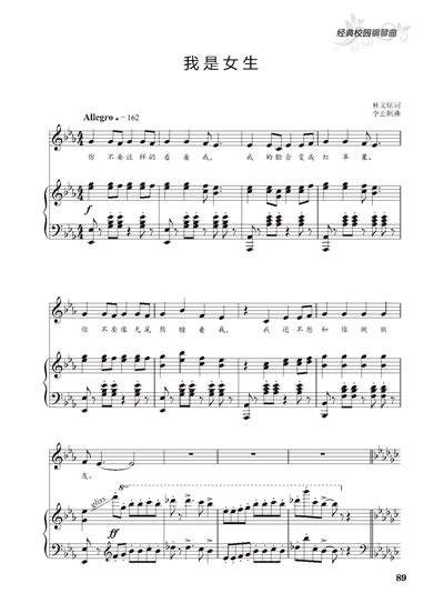 我想唱一首爱你的歌简谱-栀子花开双手简谱