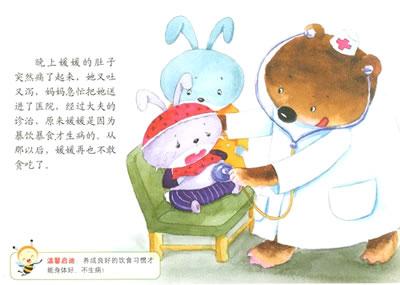 """""""妈妈讲故事""""简便易懂;  """"宝宝画图画""""趣味盎然."""