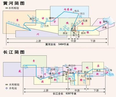 中国地理地图·高中专用版