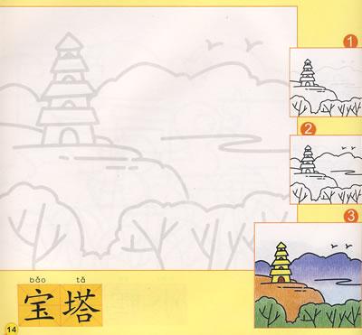 《唐克教你学画画-冬天风景简笔画彩色