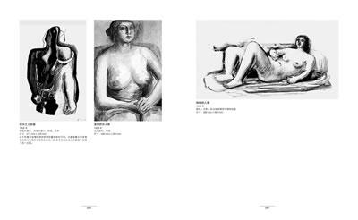 雕塑构思 母与子  坐着抱着孩子的女人 坐着的形象:雕塑素描 死兔子