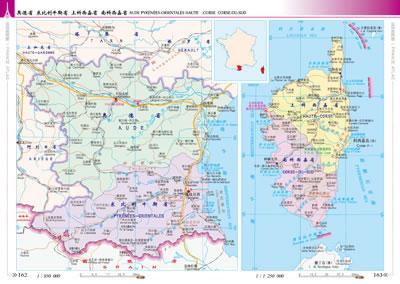 《法国地图册