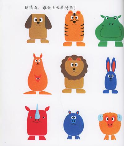 狗,老虎,河马,斑马,袋鼠,狮子,兔子……孩子们喜欢的18个动物朋友