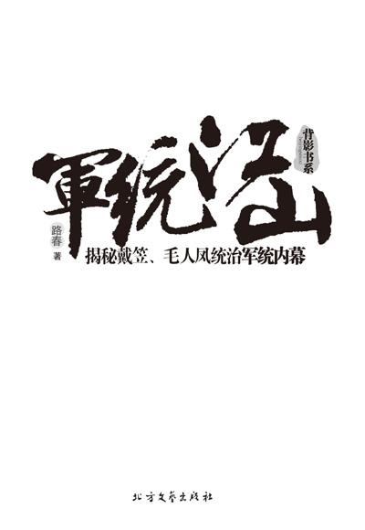 logo logo 标志 设计 矢量 矢量图 素材 图标 400_580 竖版 竖屏