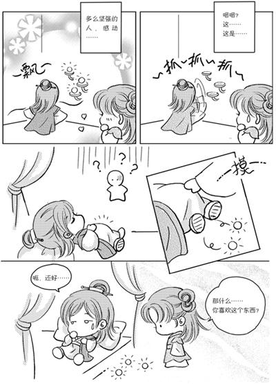 地水鸾宫明月姬(随书附赠精美礼品,内配可爱q版漫画)
