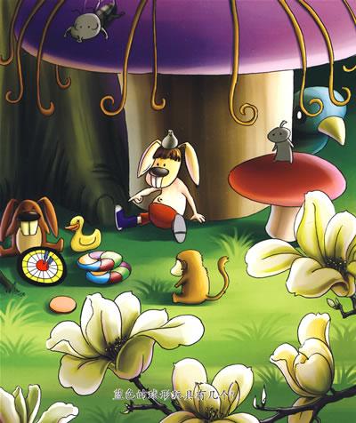 奇奇兔蒙蒙熊玩玩具