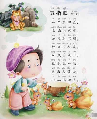 春天柳树卡通图片