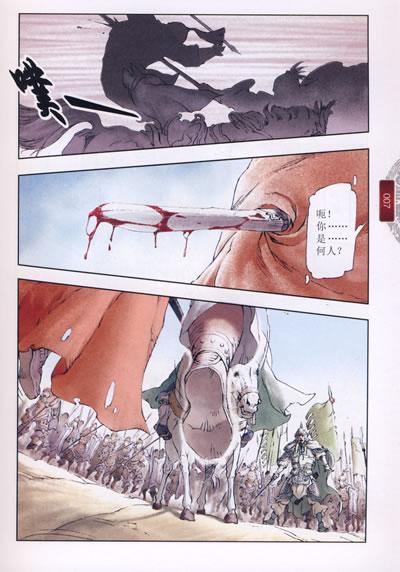 三国演义2:吕布戏貂蝉包邮-图书杂志-动漫/幽默