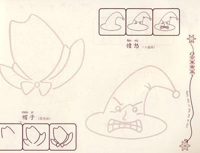 郁金香(一筆畫)小公主(卡通畫) 松樹(一筆畫)松樹爺爺(卡通畫) 柳樹