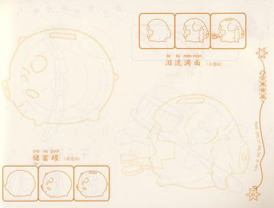 郁金香简笔画画法步骤