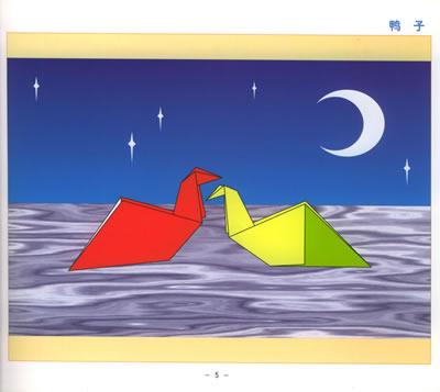 儿童学折纸剪纸价格_品牌