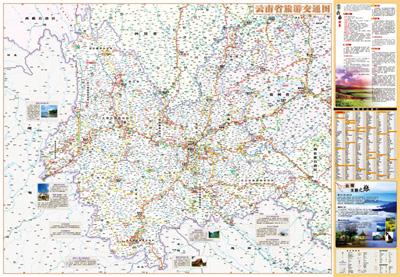 云南旅游地图图片