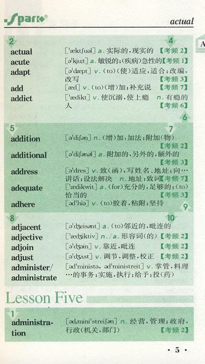 周游世界的英文(语)翻译|单词|拼写_单词代表的英文_保护的英文单词是什么