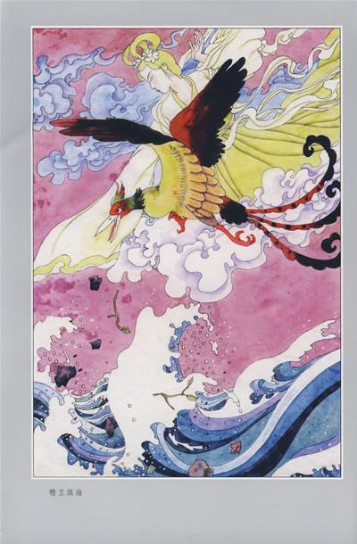 中国神话故事简笔画-神话故事的特点