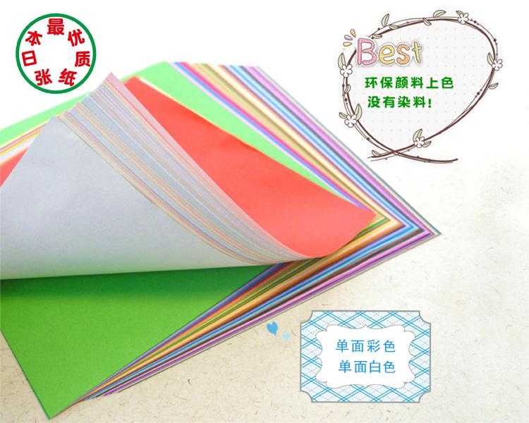 包装清单 包装袋*1,封面 折法图 折纸2册 光盘1张