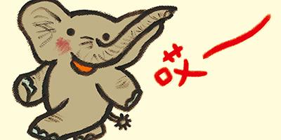 性哎卡通_蒲蒲兰绘本 喂哎(精)—— 简约有趣的互动性绘本 与小动物相遇