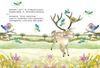中国优秀儿童绘本画家